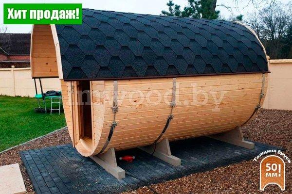 Фото бани-бочки, модель 3,5 метра - у нас вы можете купить баню-бочку в Минске с доставкой по всей Беларуси!