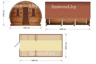 Дом-бочка. Планировка модели 3x6 метров - у нас вы можете купить арочный летний домик на дачу в Минске с доставкой по всей Беларуси!
